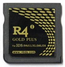 R4i GOLD PLUS Economical Package for Free Gaming on 3DS XL