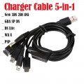 5-in-1 USB Charge Cable for PSP Wii U GBA SP NDS NDSL DSi 3DS 2DS
